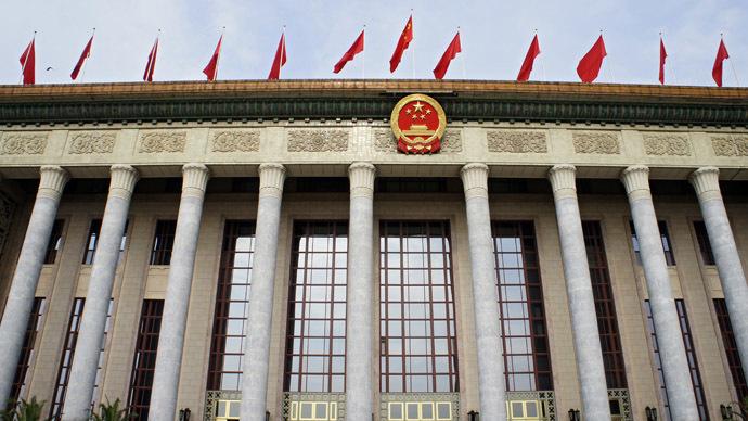 Пекинг: Оптужбе Мејове према Русији захтевају озбиљне доказе