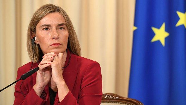 Mogerinijeva: Vrata EU otvorena za Kosovo