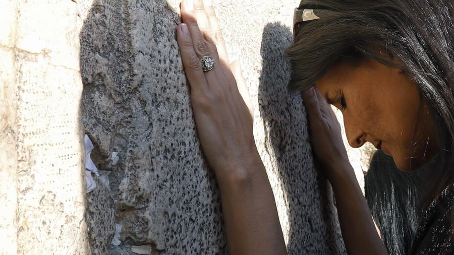 """РТ: Наше стрпљење није неограничено - САД осудиле """"пристрасни"""" Савет за људска права УН због Израела"""
