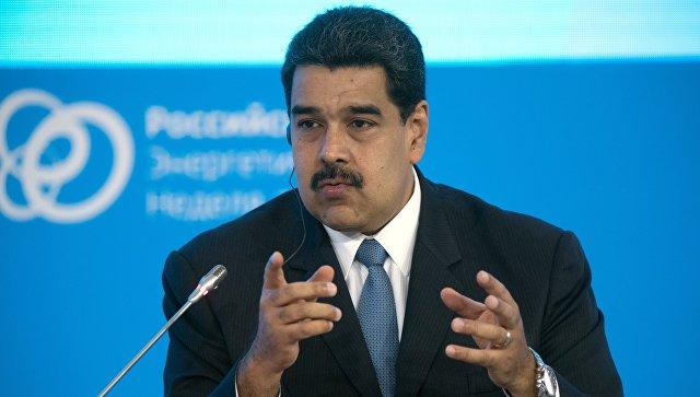 Венецуела забринута због протеривања руских дипломата
