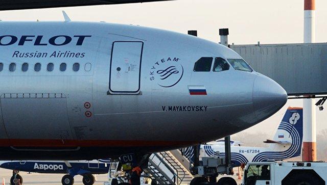 Лондон: Претрес руског авиона у оквиру стандардних процедура за заштиту од организованог криминала