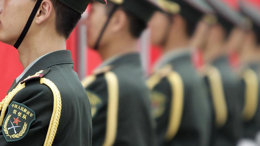 РТ: Дошли смо да би САД знале о блиским војним везама са Русијом - Пекинг