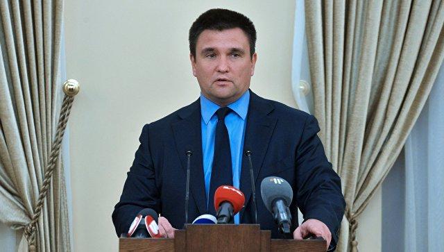 """Климкин обећао да ће Украјина """"вршити притисак"""" на Русију по питању распоређивања мировњака у Донбасу"""