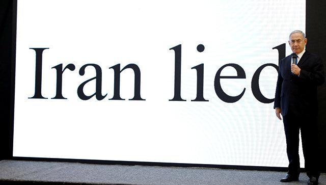 Нетанијаху саопштио о спремности Израела за рат са Ираном