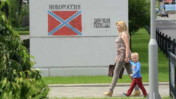 ДНР и ЛНР договориле заједнички рад парламената