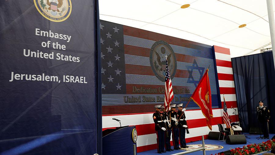РТ: САД хвале мир током отварања амбасаде у Јерусалиму поред десетина мртвих Палестинаца