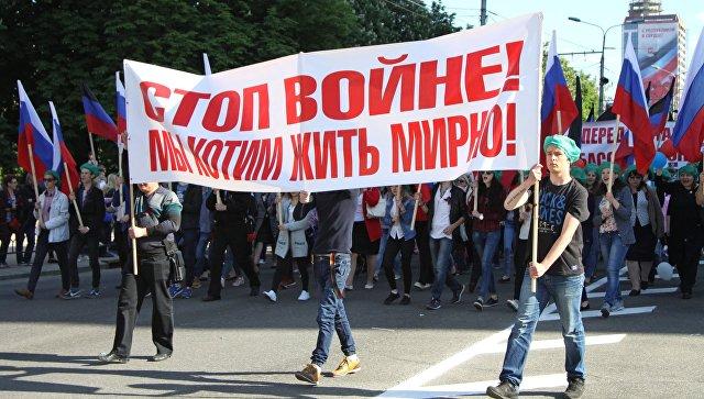 Kijev: Tri varijante za povratak Donbasa pod našu kontrolu