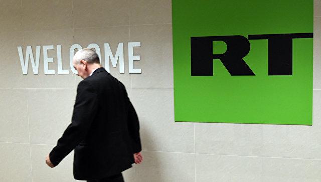 U Velikoj Britaniji tri nove istrage protiv RT-a