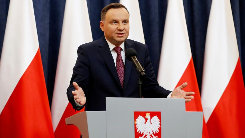Председник Пољске: Русија главна претња за НАТО