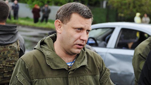 Захарченко позвао украјинске власти да се укључе у директни дијалог са Донбасом