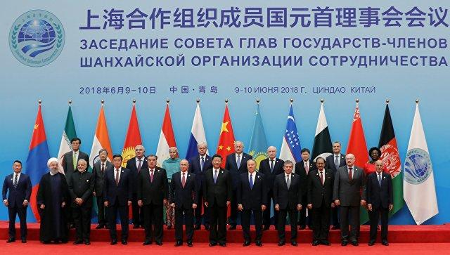Лидери земаља ШОС усвојили декларацију након самита у Кингдау