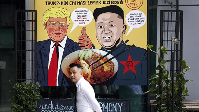 """САД спремне да Северној Кореји обезбеде """"јединствене безбедносне гаранције"""""""