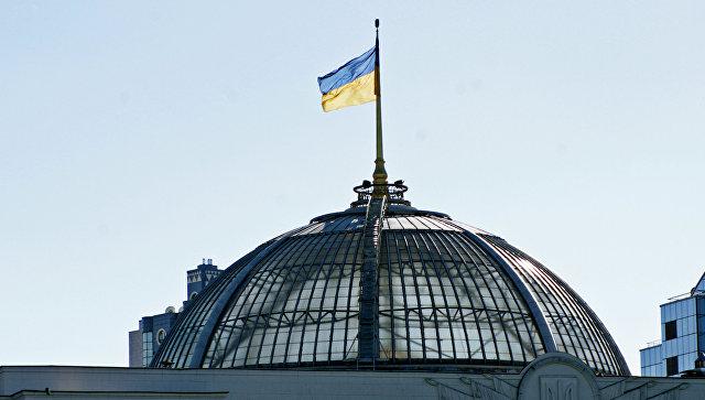 У Врховној ради Украјине нашли начин да победе Русију