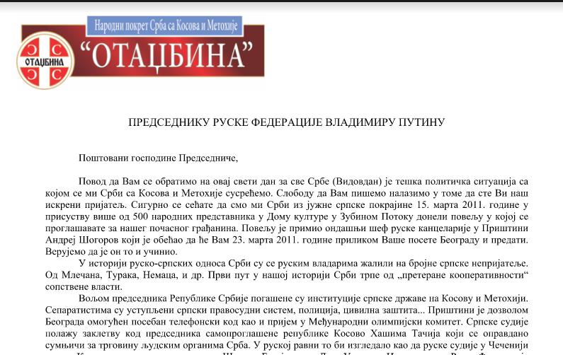 После писма Путину: Претње смрћу Александру Вучићу или линч Славише Ристића?