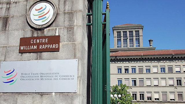 Спречен пријем самопроглашеног Косова у СТО