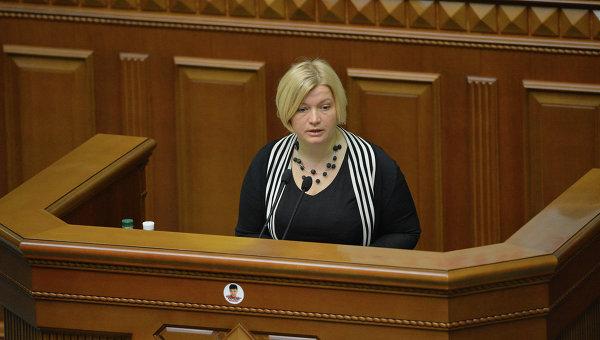 Украјина навела имена Руса за које је спремна да изврши размену