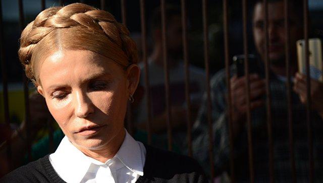 Тимошенкова: За враћање Крима ојачати војску и вратити се Будимпештанском формату