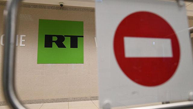 У британском парламенту поново позвали на борбу против РТ-а