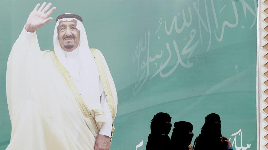 РТ: Саудијска Арабија протерује канадског амбасадора и замрзава трговинске трансакције