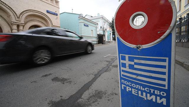 Грчка није желела да информације о дипломатском сукобу са Русијом буду јавне - извор