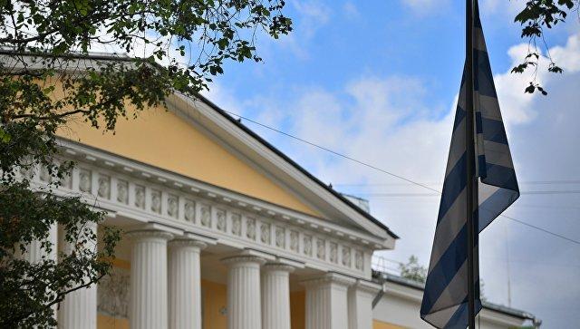 Грчка повлачи амбасадора из Грчке