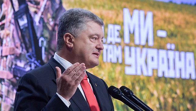 Порошенко се извинио због обећања да ће брзо завршити операцију у Донбасу