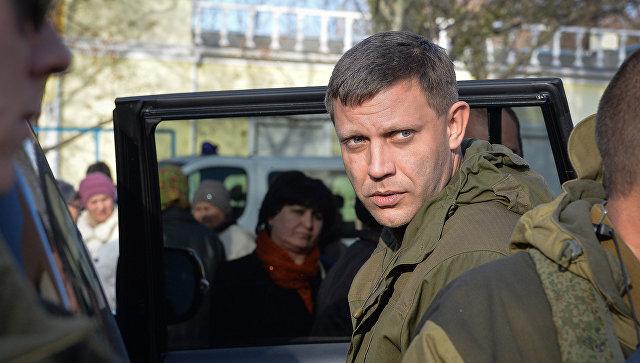 Вицепремијер ДНР-а именован за вршиоца дужности председника након убиства Захарченка