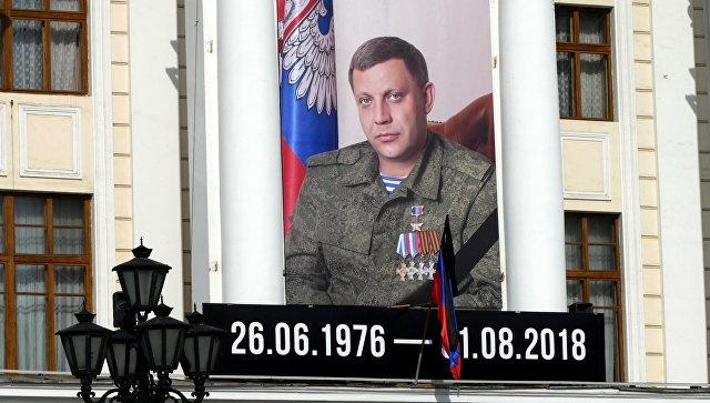 Бибилов: Захарченко је свој живот дао за свој народ