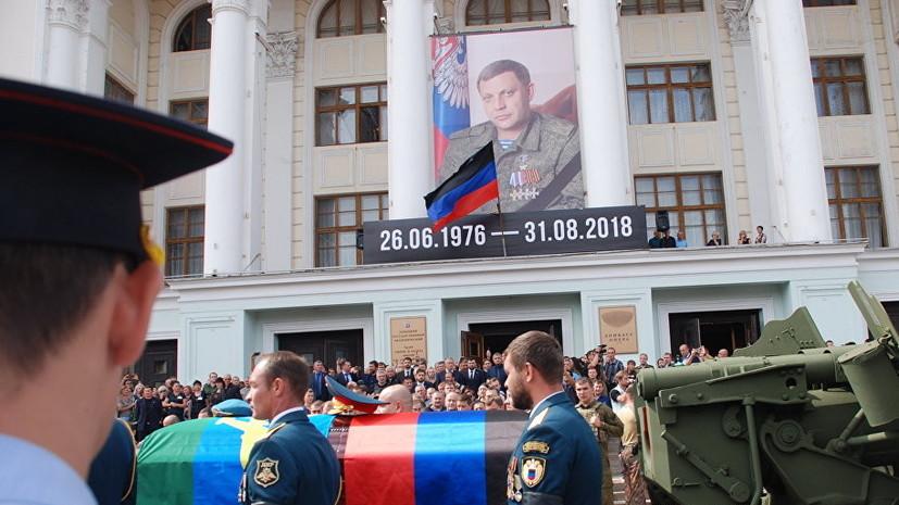 ЕУ о смрти председника Захарченка: Видели смо извештаје о томе