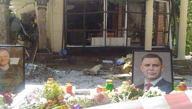 Берлин: Немачка прати ситуацију у Донбасу након убиства Захарченка