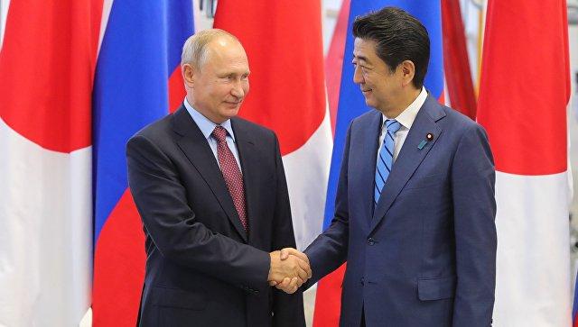 Абе: Москва и Токио ће учинити све да закључе мировни споразум