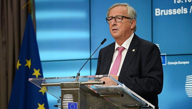 """Јункер позвао на веће јединство ЕУ како би се """"ојачала и стабилност"""" западног Балкана"""