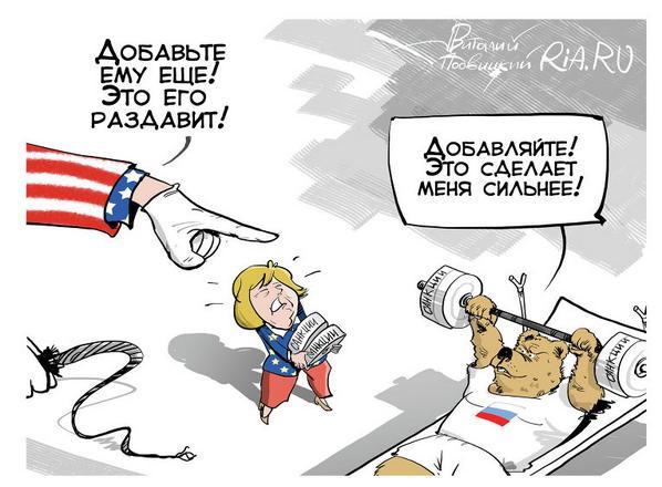 ЕУ продужила индивидуалне санкције Русији