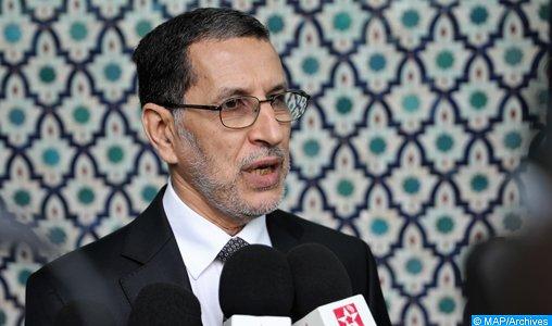 Мароко: Не признајемо Косово и немамо односе са њим