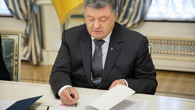 """Порошенко назвао Украјину """"источним крилом НАТО-а"""""""