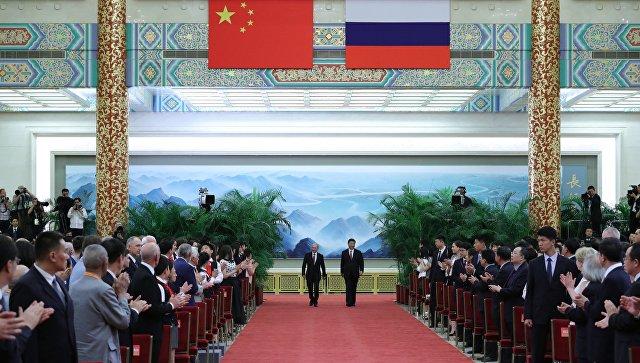 Пелинг: Важно да јачамо односе са Русијом јер је наш највећи сусед