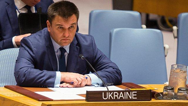 Климкин објаснио зашто Кијев не затвара дипломатска представништва у Русији