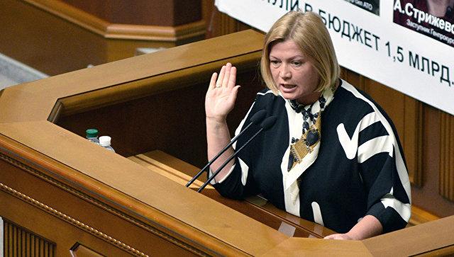 Кијев: У Русији треба да горе и земља и море под ногама