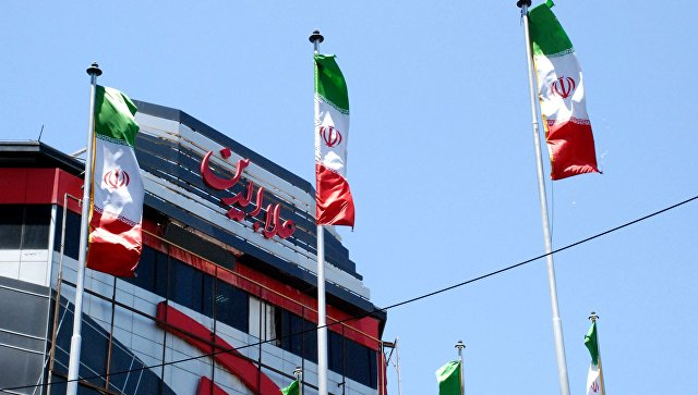 Санкције САД против Ирана ступиле на снагу