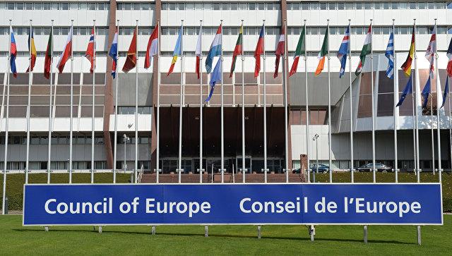 Јагланд: Русија би могкла изаћи из Савета Европе