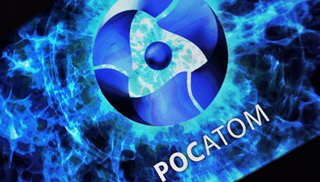 Русија и Србија ће потписати споразум о оснивању Нуклеарног центра