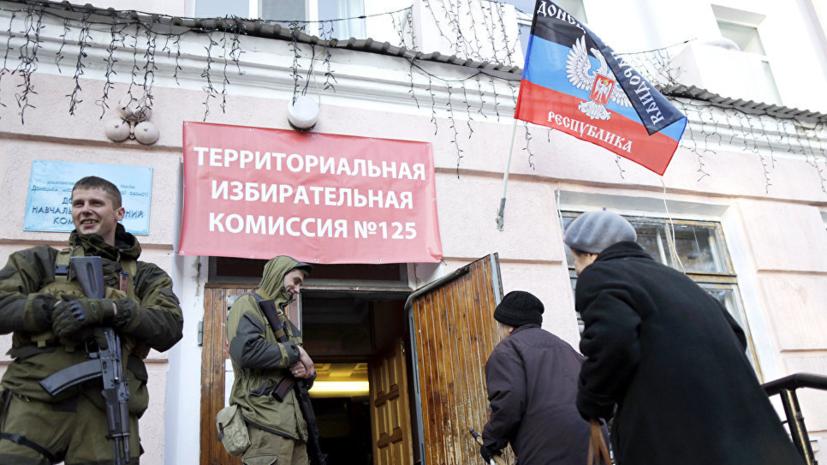 НАТО: Избори у Донбасу подривају мировни процес