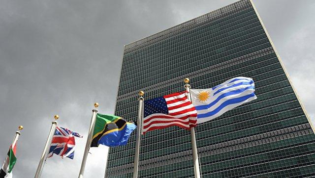 САД и Украјина одбиле да подрже резолуцију УН против величања нацизма