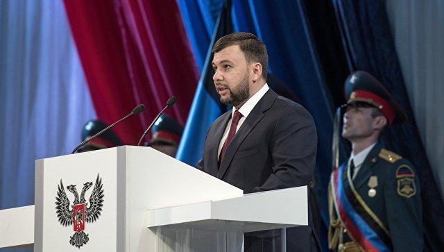 Новоизабрани председник Доњецке Народне Републике ступио на дужност