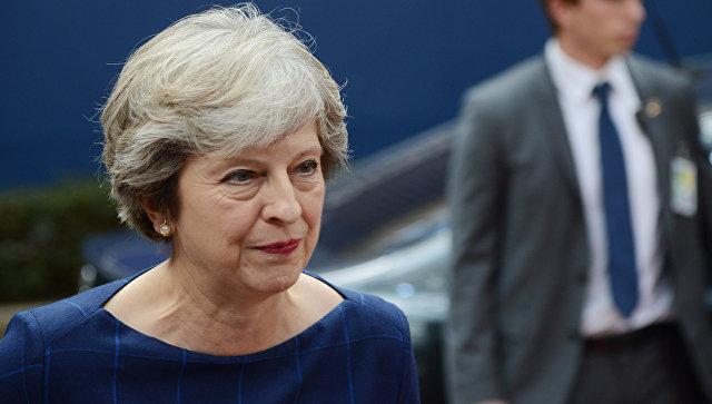 """Мејова потврдила да је постигнут договор са ЕУ о нацрту декларације о односима Лондона и Брисела """"брегзита"""""""