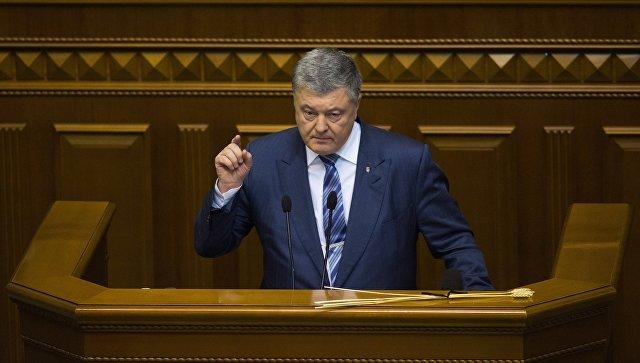 Порошенко: Русија као земља-агресор нема и неће имати право вета на наше ступање у НАТО и ЕУ