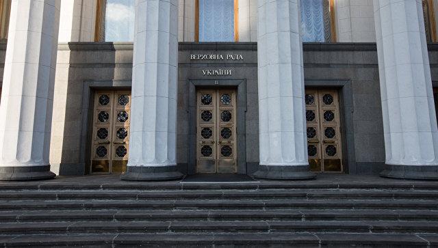 Парламент Украјине одобрио измене Устава о курсу земље према ЕУ и НАТО-у
