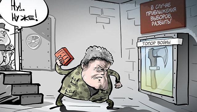 Порошенко и Столтенберг договорили хитну седницу комисије Украјина-НАТО