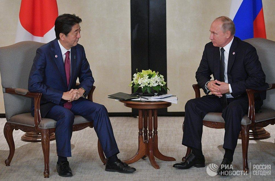 Јапан спреман да прошири сарадњу с Русијом у свим областима