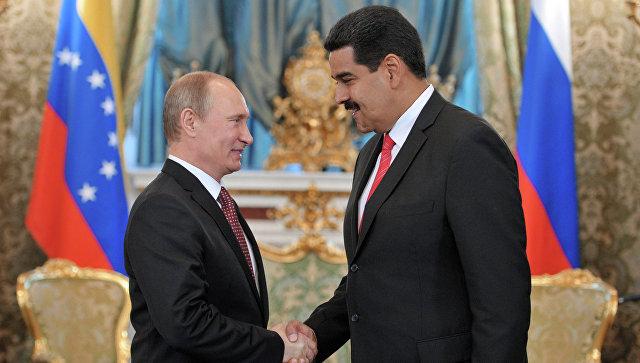 Мадуро у посети Русији